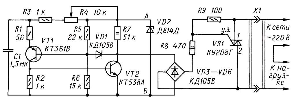 На транзисторах VT1 и VT2
