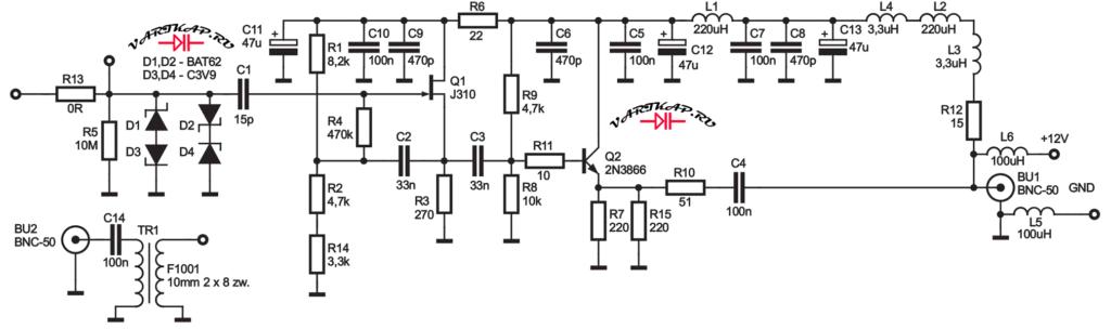 схема активной антенны