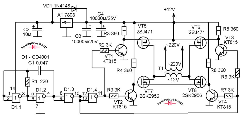 выходной каскад сделать на одиночных транзисторах