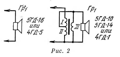 Подключение усилитель НЧ на 6С19П