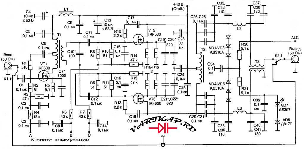 Усилитель мощности на IRF630 радиостанции