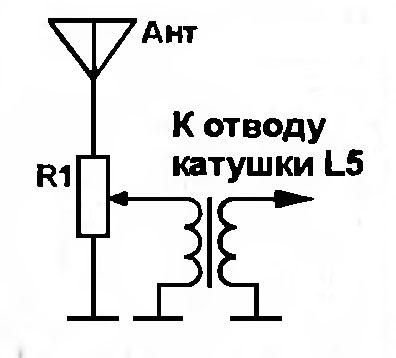 регенеративный-приемник2