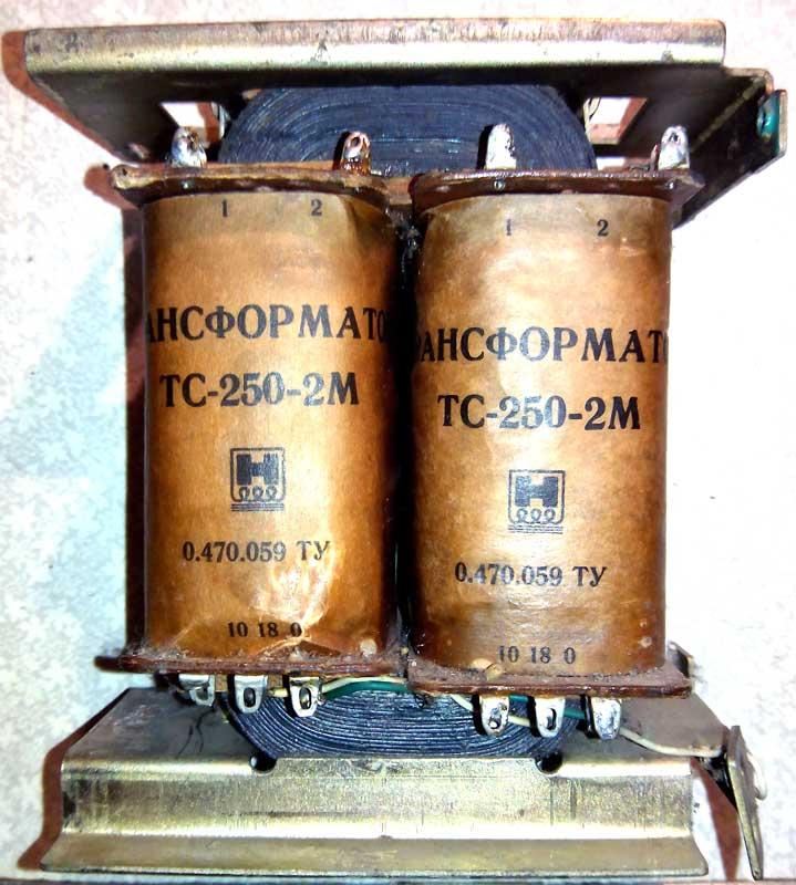 Трансформаторы силовые серии ТС-250