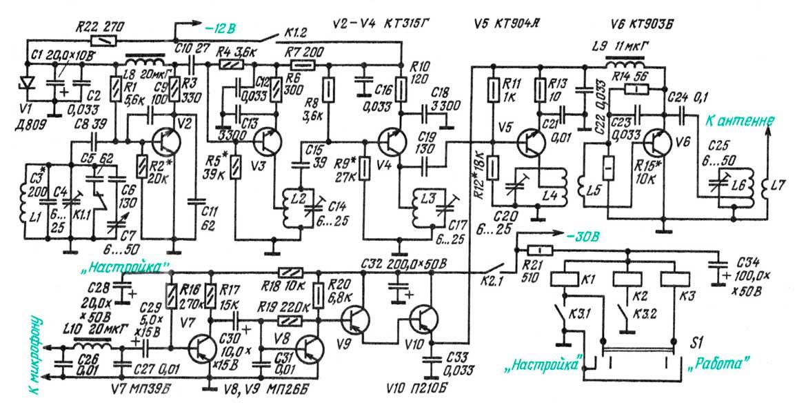 Передатчик с амплитутной модуляцией
