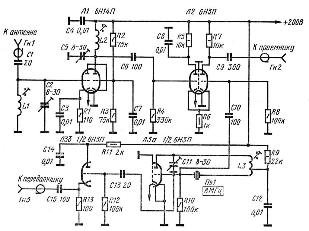 Конвертер на 28 МГц