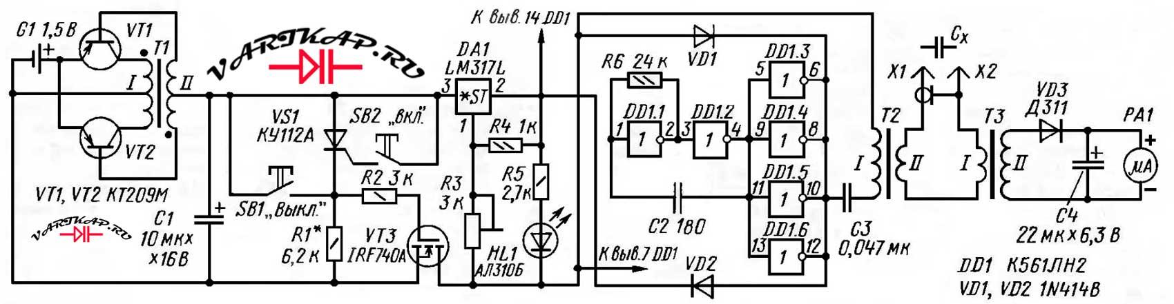 Измеритель ЭПС оксидных конденсаторов