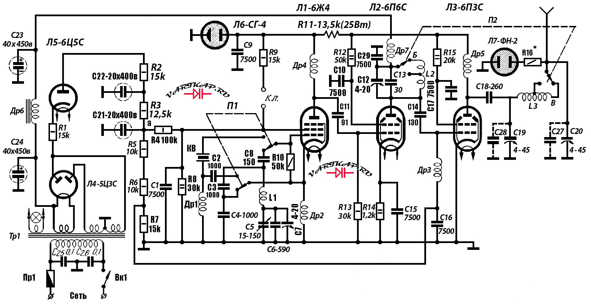 радиостанция на лампе схема фото раствор ппд
