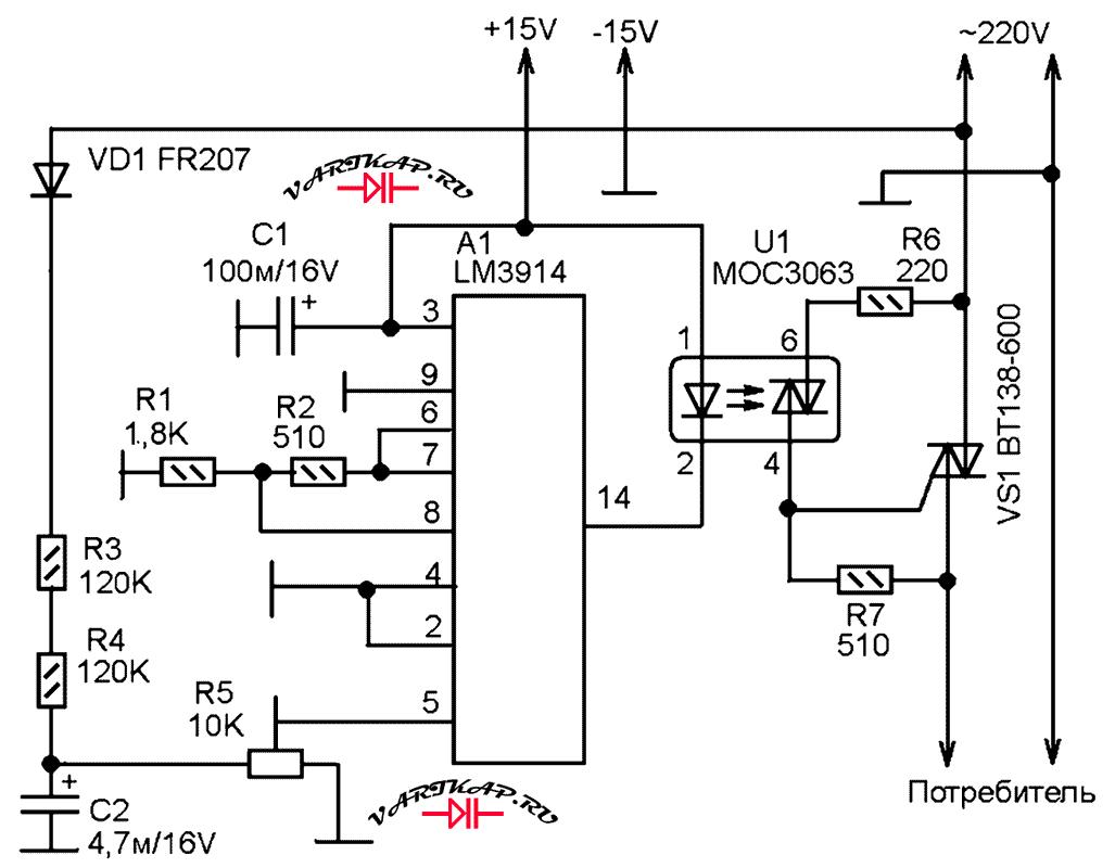 Схема контроля за напряжением в сети