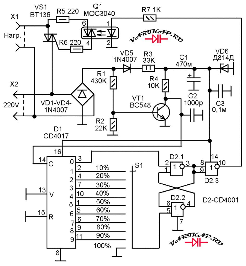 Регулятор мощности электронагревателя
