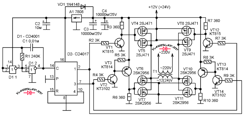 Инвертор 12(24) V / 220V 500W