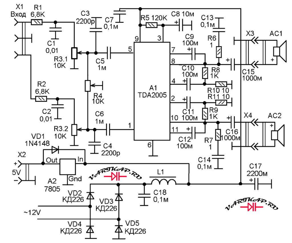 Простой усилитель аудио сигнала