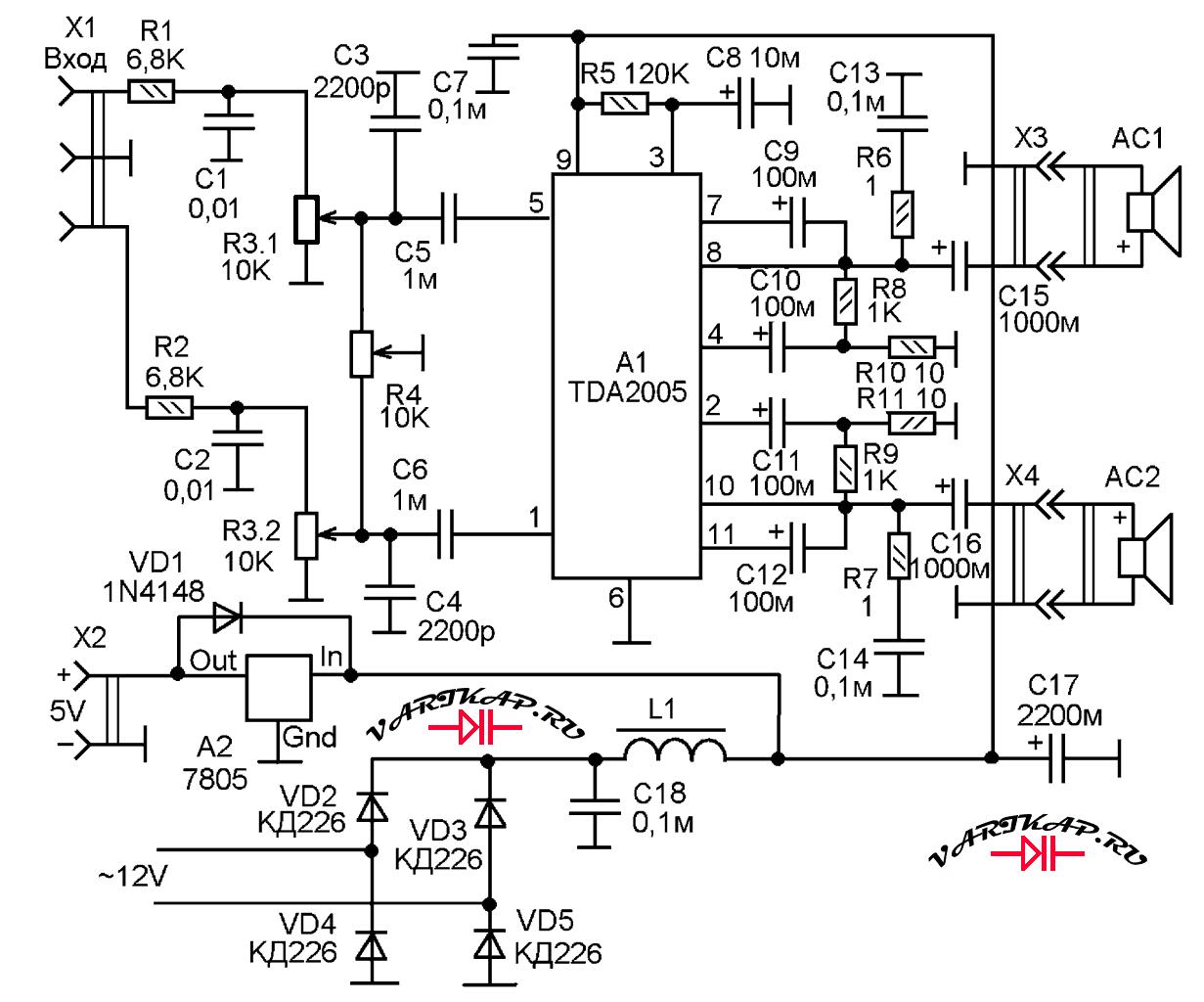 Схема усилителя переменного тока фото 528