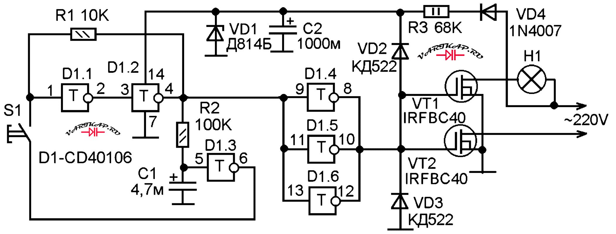 Кнопочный выключатель светильника