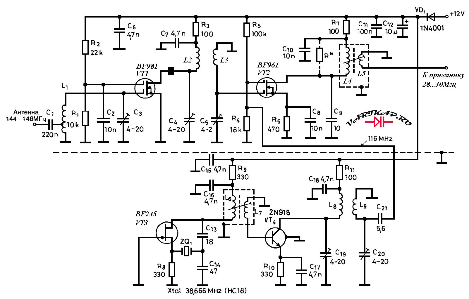 Конвертер диапазона 144…146Мгц