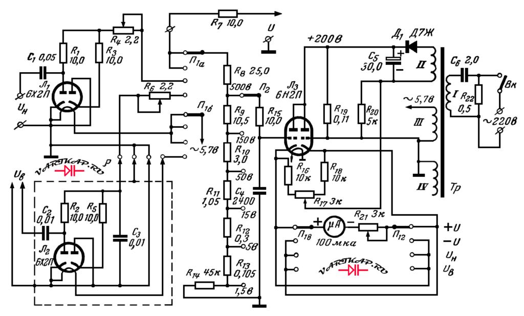 Электронный ламповый вольтметр