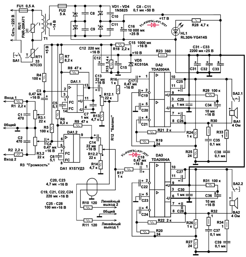 Мостовой стереоусилитель на TDA2004A