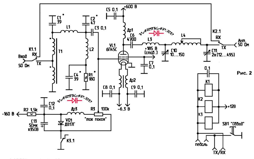 Усилитель мощности на 6П45С