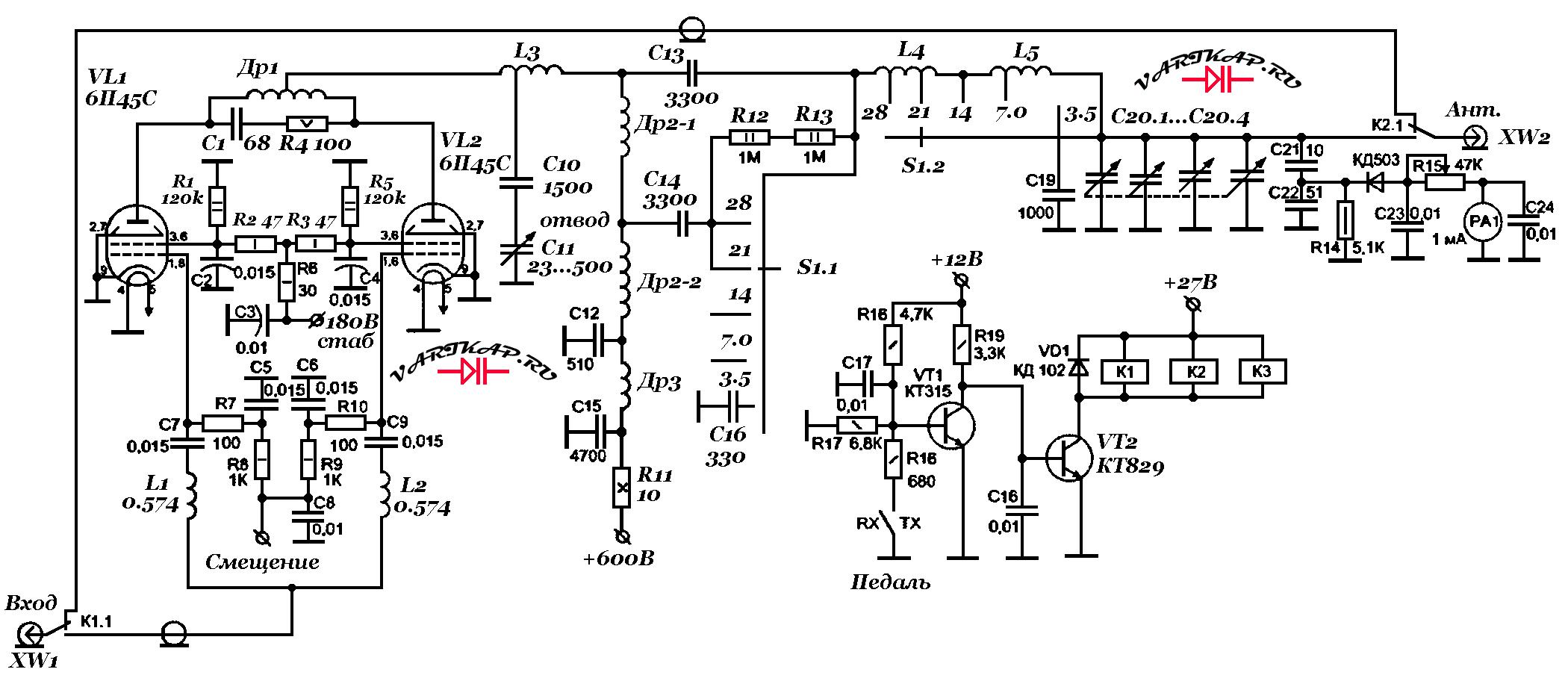 Усилитель мощности на двух 6п45с