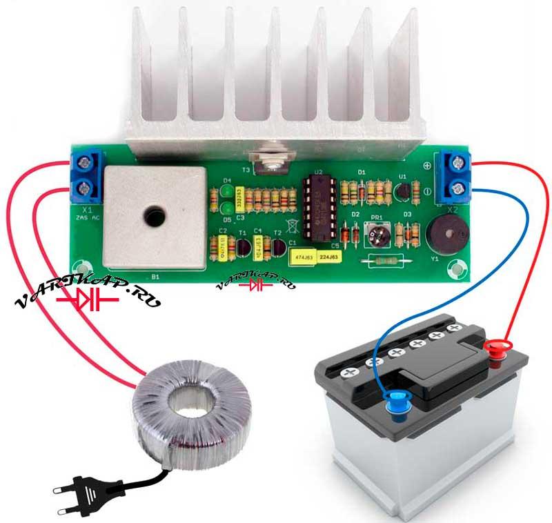 Типовая схема подключения аккумулятора к зарядке