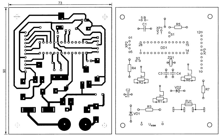 Печатная плата цифровой вольтметр 400В