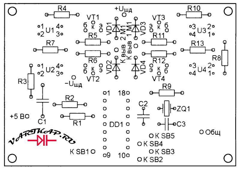 размещение деталей контроллер шагового двигателя