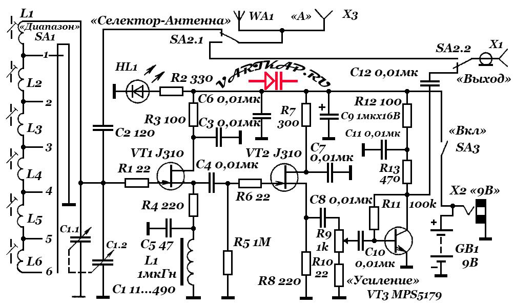 Активная антенна на J310