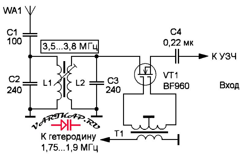 Смеситель на полевых транзисторах