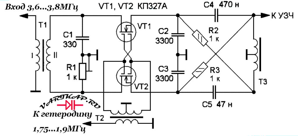 смеситель на полевых транзисторах фазовращатель