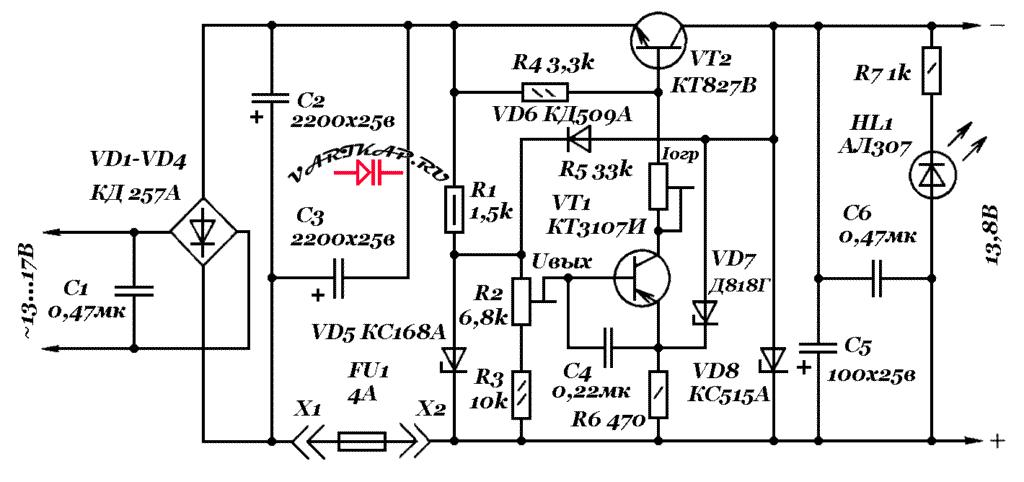 Стабилизатор автомобильной радиостанции CB