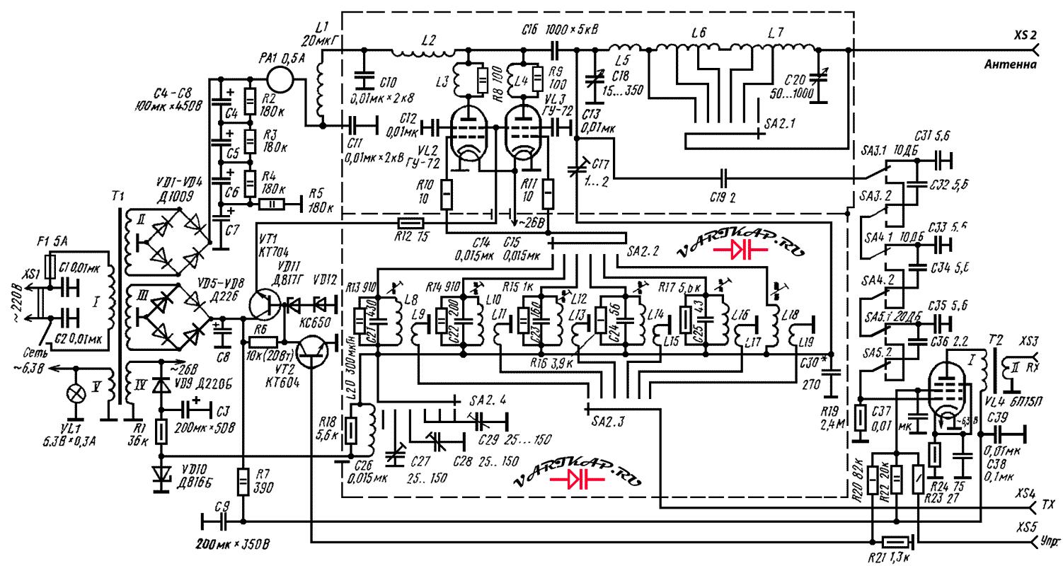 Усилитель мощности для радиостанции