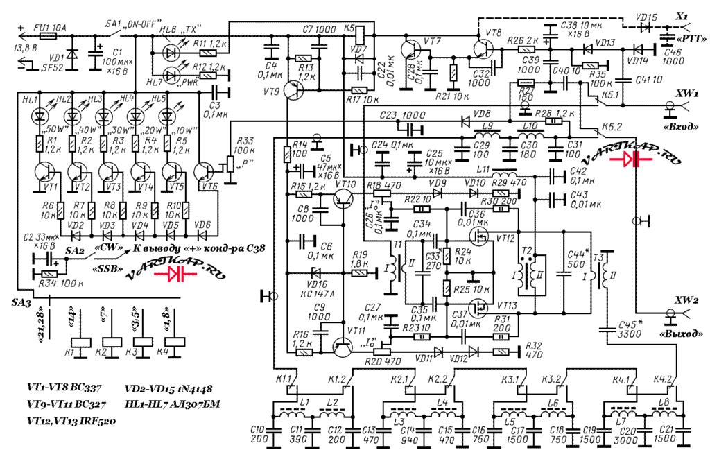 KB-усилитель мощности на IRF520
