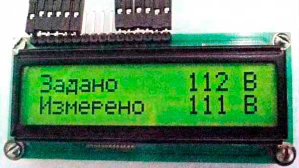 Цифровой вольтметр 400В