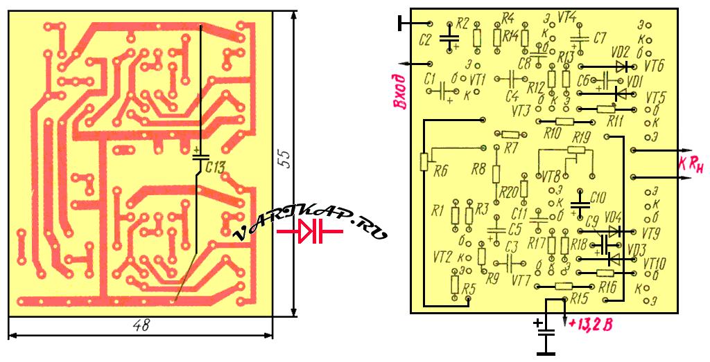 УМЗЧ для магнитолы собран на печатной плате