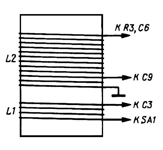 Катушки индуктивности L1 и L2