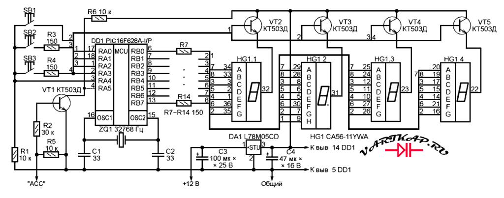 Часы на микроконтроллере