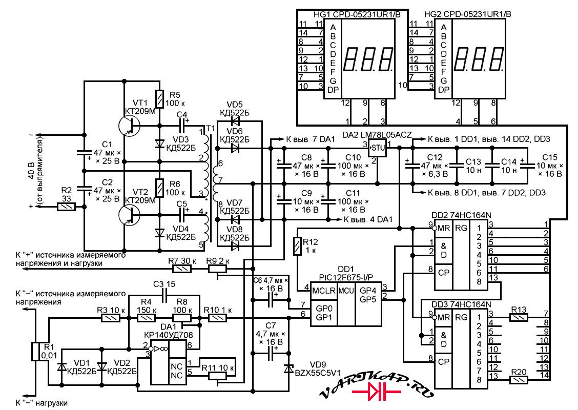 Измеритель напряжения и тока
