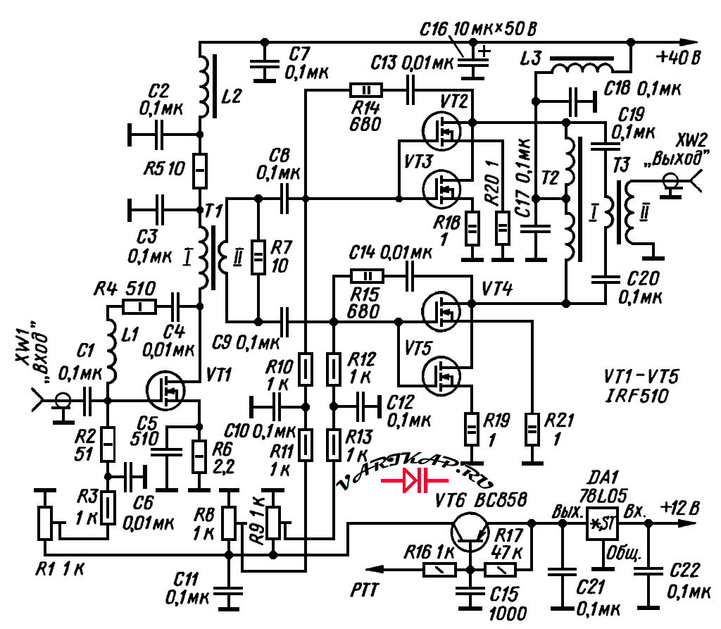 Транзисторный КВ усилитель мощности