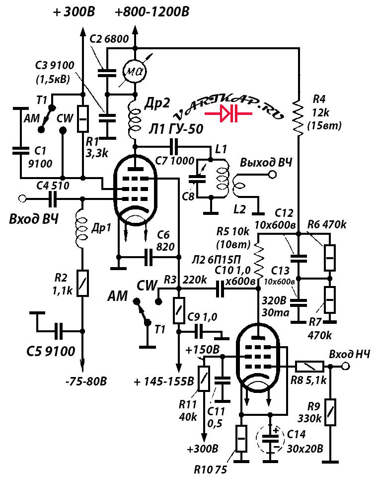 Оконечный каскад и модулятор передатчика