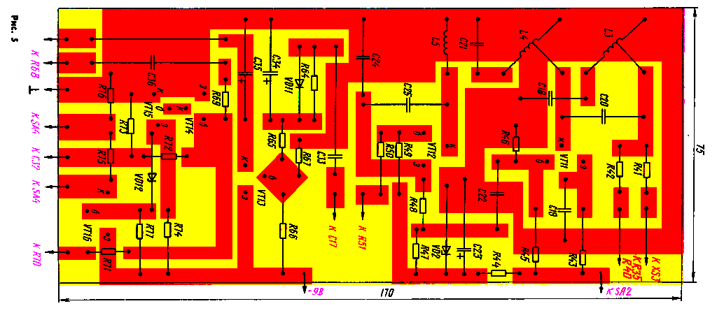 плата образцового генератора и формирователя меток