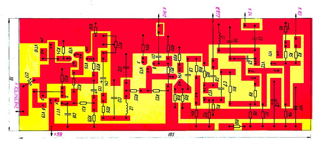 плата генератор качающихся частот