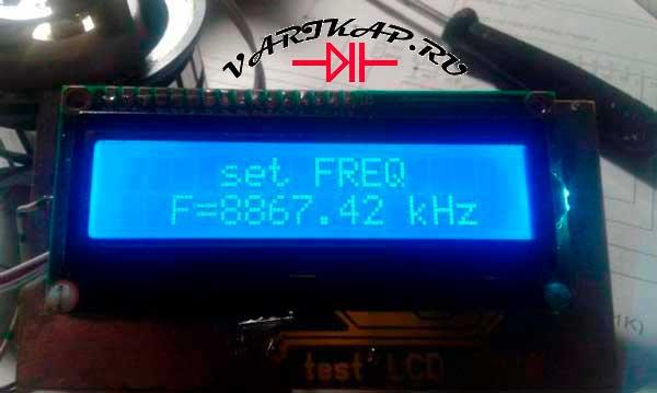 Вход в меню синтезатор для трансивера «УРАЛ-84»