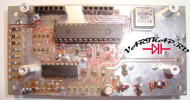 Синтезатор для трансивера «УРАЛ-84»