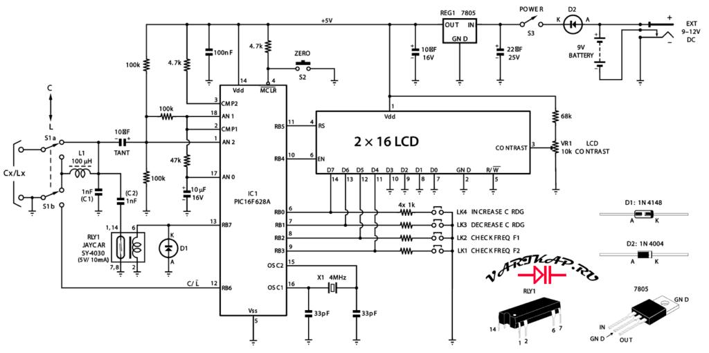 Схема цифровой LC-метр