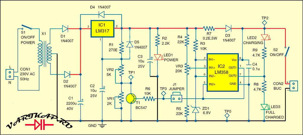 12V зарядное устройство