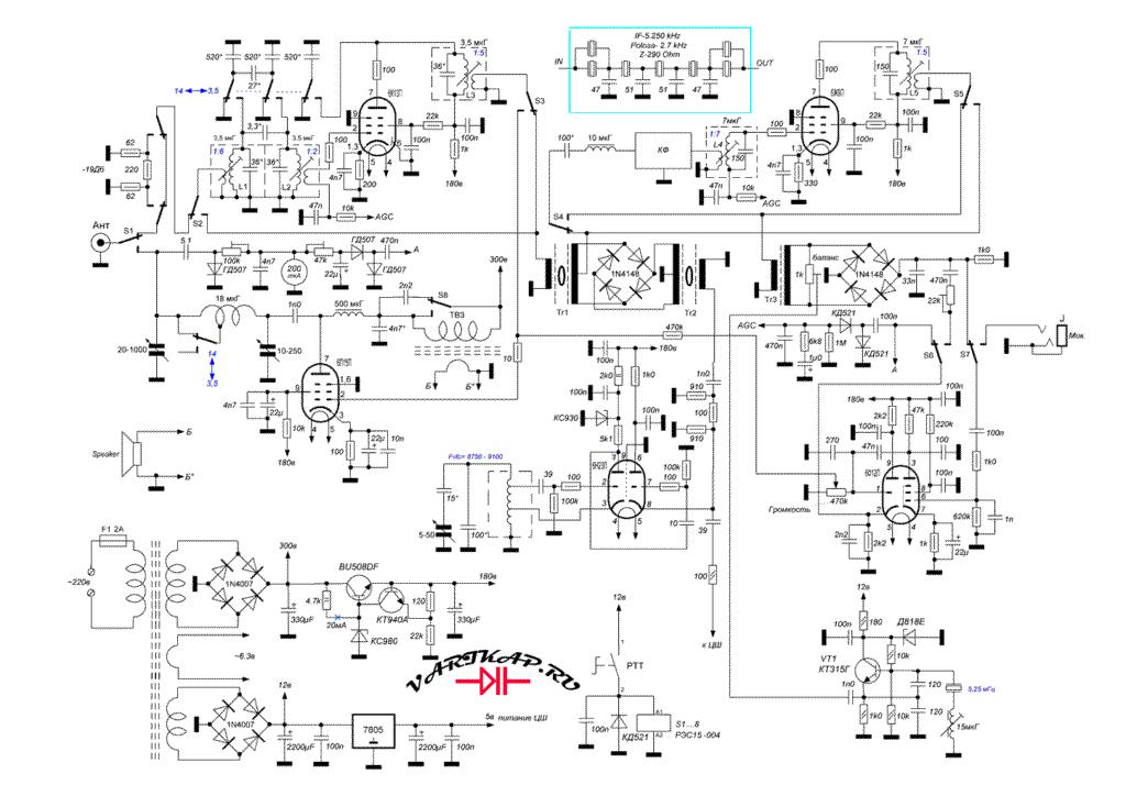 Лампово-транзисторный трансивер