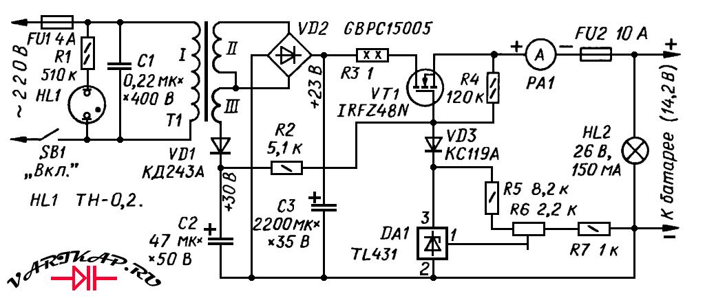 Автоматическая зарядка кислотных аккумуляторов
