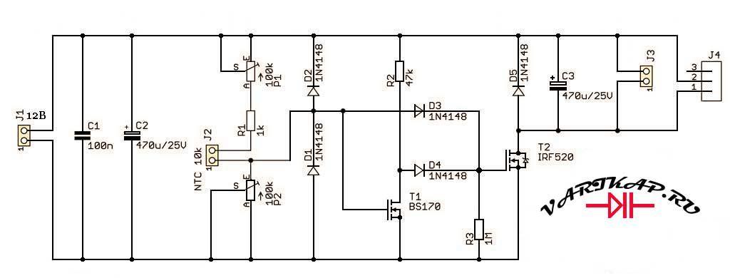 Контроллер вентилятора с плавным вращением
