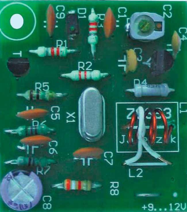 Простой FM-генератор