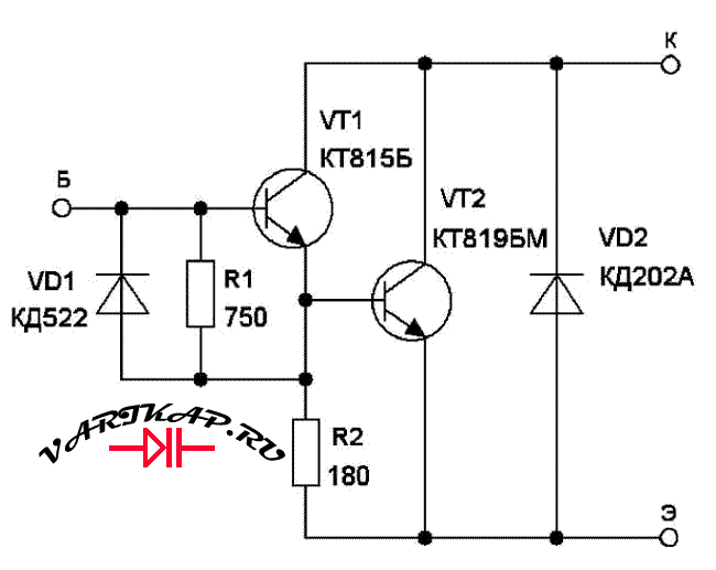Замена сборкой на трвнзисторах