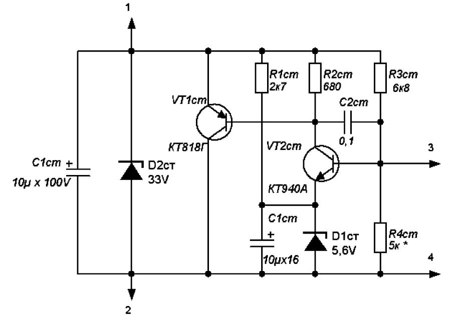транзисторный аналог стабилитрона